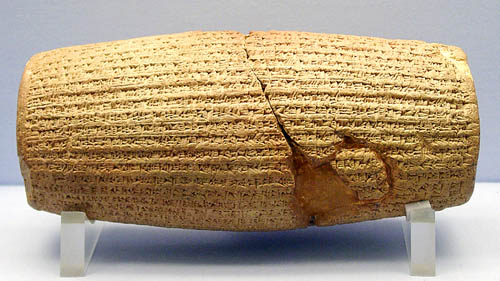 The Cyrus Cylinder in the British Museum. Photo by Ferrell Jenkins.