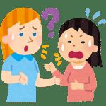 家事代行、外国人の家事代行サービスってどうなの?