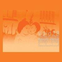 Void2B <br /> een variatie <br /> Luis Rojas