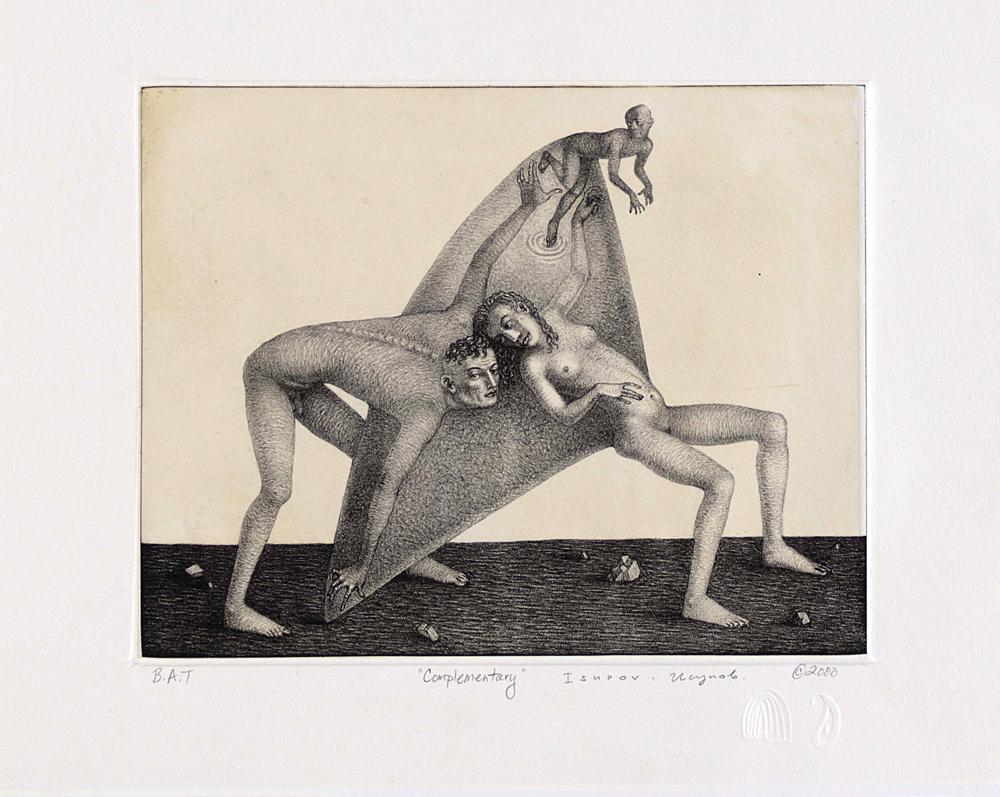 "Sergei Isupov, ""Complimentary"" 2000, vitreograph, siligraphy, intaglio, image: 8 x 10"", paper: 14 x 16""."