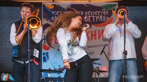 Группа Jazz City Band