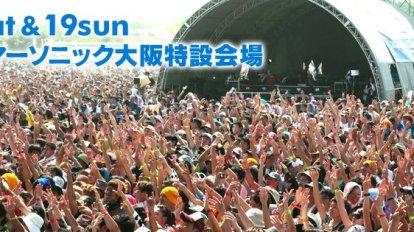 Summer Sonic Festival