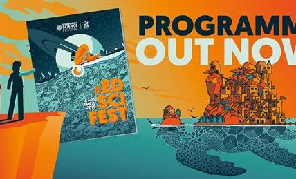 Our friends at the Edinburgh Science Festival have just launched their 2019 prog...