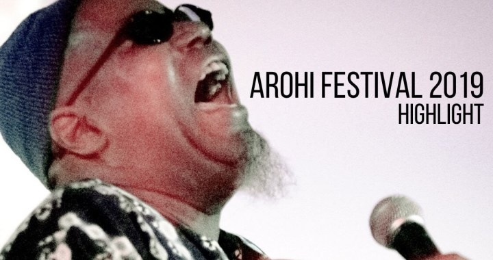 FESTIVAL HIGHLIGHTS: Arohi Ensemble: Winds of Change excerpt 1
