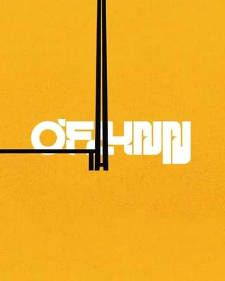 New Music Friday  We've got O'Flynn's latest 'Talia' giving us the Friday feelin...