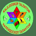 Калейдоскоп талантов. Весна 2015
