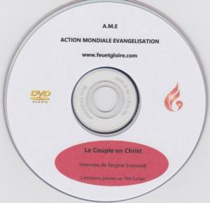 Le couple en Christ (DVD)