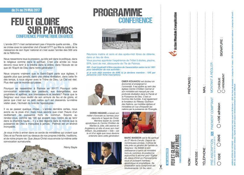 Patmos 2017 11-01 bis patmos