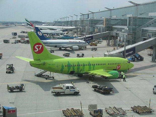 Frankfurt Terminal 2, by Flickrsven - Flickr