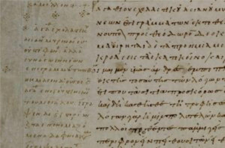 Anthologia_Palatina_page_83_Prooimion_Kyklos_tou_Agathia
