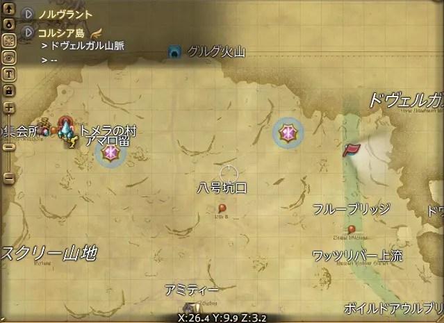 周辺マップ:復興用の硬金砂
