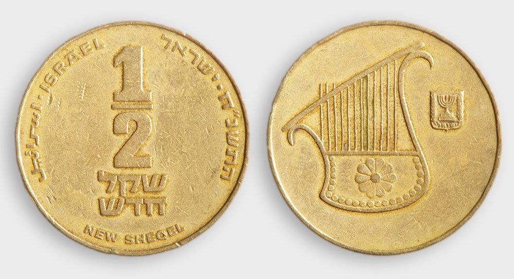 Image result for shabbat shekalim 2017