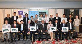 2019年のTICAD7時に開催したFGFJの会合にて(写真前列左から3人目が國井氏)