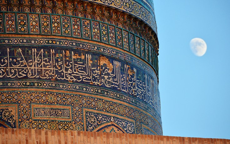 Arabic writing on the side of a dome.