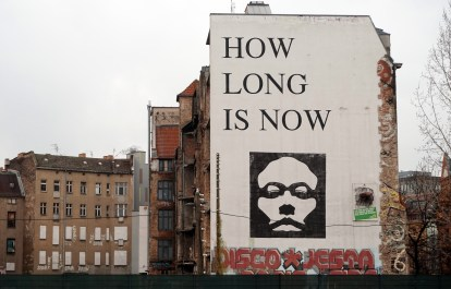 how long is now