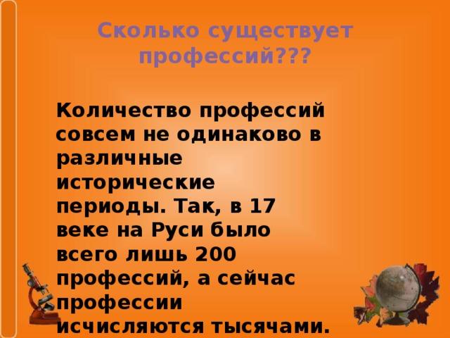 Įvadas | Lietuvos profesijų klasifikatorius (LPK)
