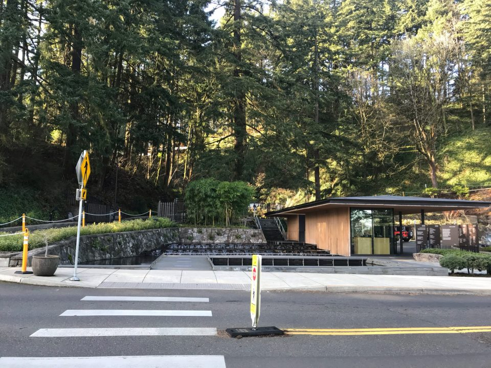 Photo of the Portland Japanese Garden welcome center.