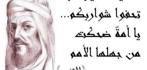 افضل ما قاله السياسيون عن المملكه العربيه السعوديه