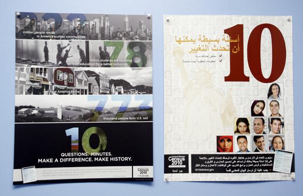Posters Explaining the Census in Arabic - Photo: Sarah Kate Kramer
