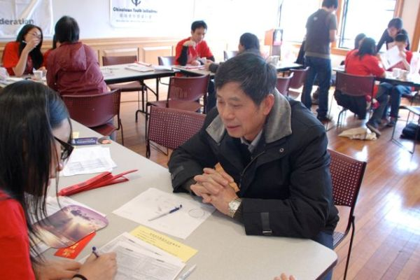 A census help center in New York's Chinatown.