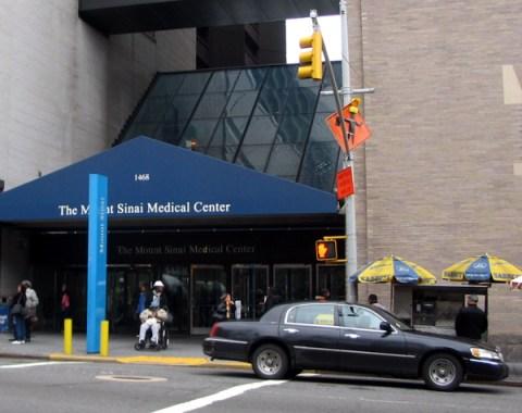 Mount Sinai Hospital - Photo: Cristina DC Pastor