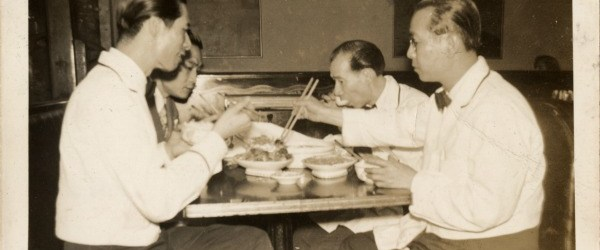 Aug 1950 at the Rice Bowl