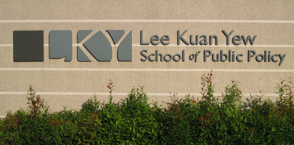 Beasiswa Lee Kuan Yew School of Public Policy