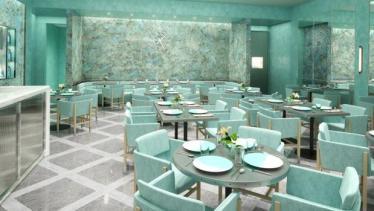 Cafetería Tiffany