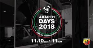 アバルト・デイズ Abarth Days 2018