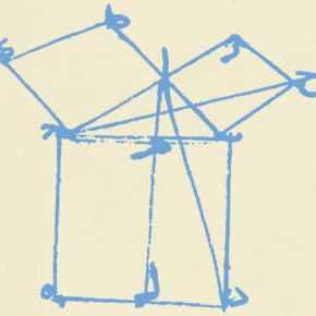 Теорема Пифагора - арабское доказательство