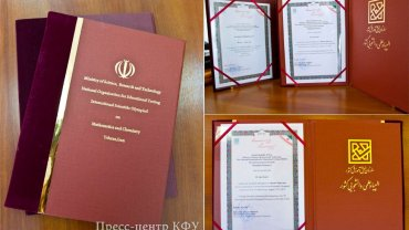 Российские студенты озолотились в Иране