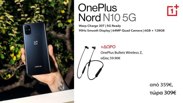 oneplus-n10-5g-309e-359e-true-wireless-op