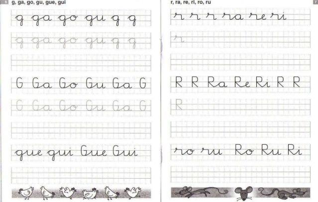 caligrafía en cuadrícula g - r