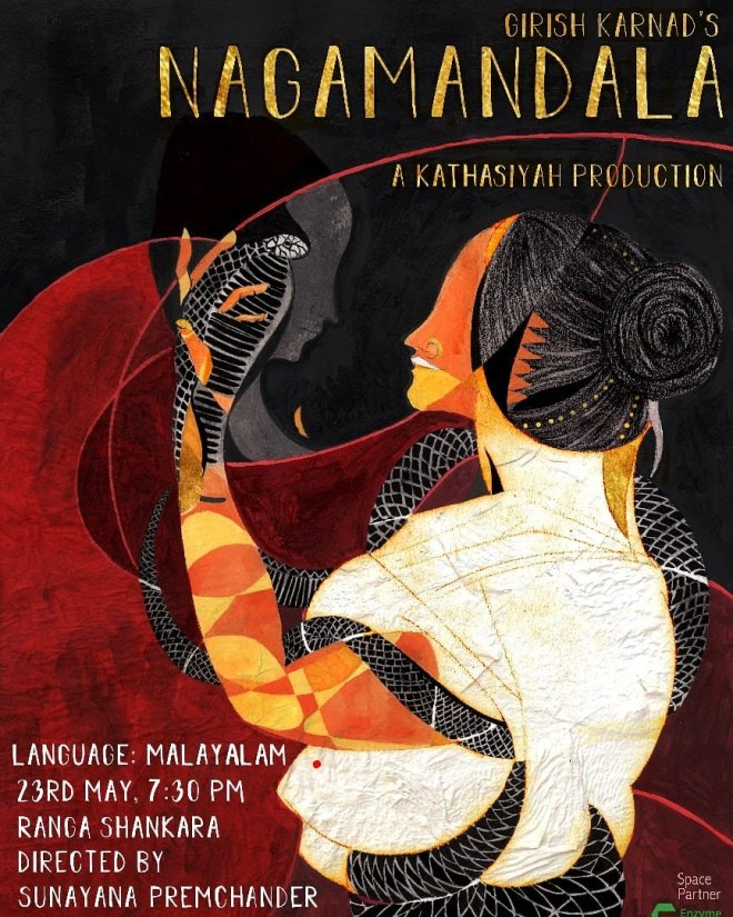 A poster for the play Nagamandala