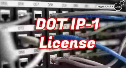 , How to get IP 1 License in India?