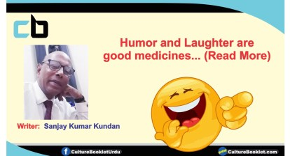 Humor and Laughter are good medicines