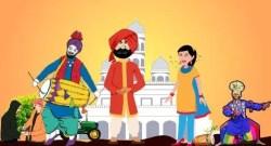 Culture of Punjab