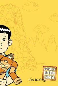 american born chinese, american born chinese book, american born chinese graphic novel, ya graphic novels, ya books, ya magazine, ya book magazine, fictionist