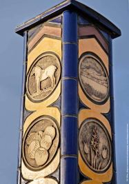 """Detail of of pillar; """"Yamhill County Panorama"""" by Gregory Fields"""