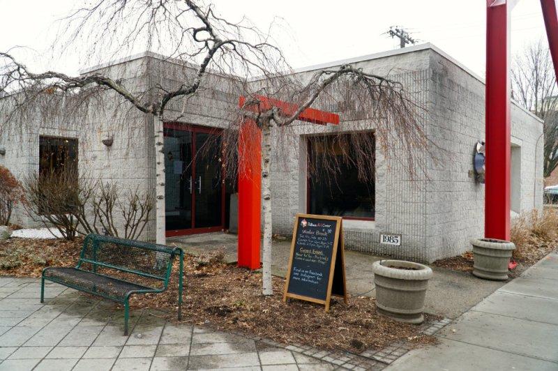 The Pelham Arts Center in Pelham, NY