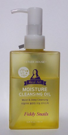 Etude House Real Art Moisture Cleansing Oil Front