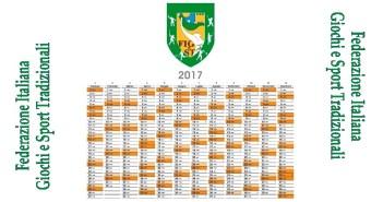 planner-2017-ver1 (1)