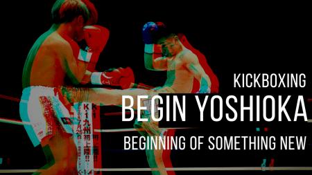 Begin Yoshioka Interview