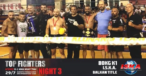 feat-0108-topfighters3after