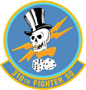 310th_Fighter_Squadron