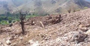 moab-blast-area-afghanistan