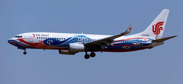 Air_China_Boeing_737-vaping-emergency-descent