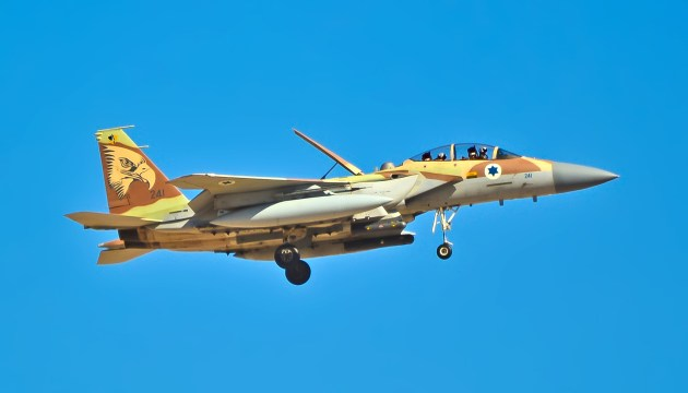 Israeli Crew Land Their F-15 After It Loses Its Canopy At