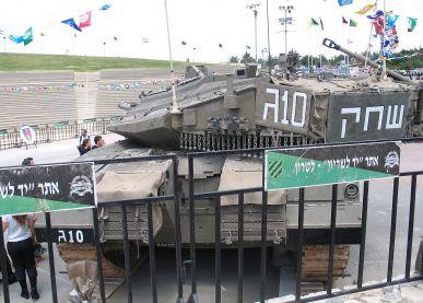 Merkava Mk 4 Tank image 4