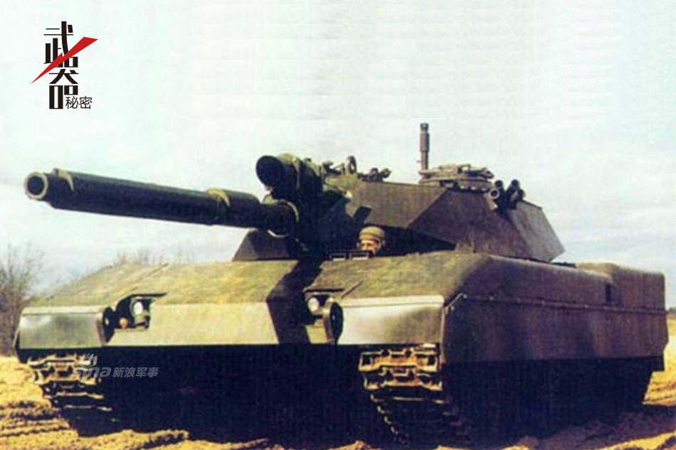 Type 59 Jaguar Tank